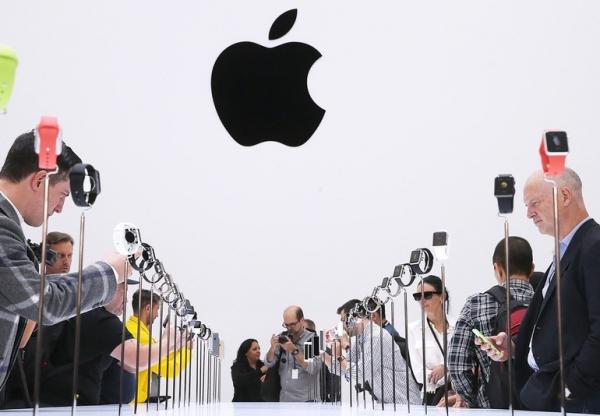 Apresentação da Apple em 90 segundos