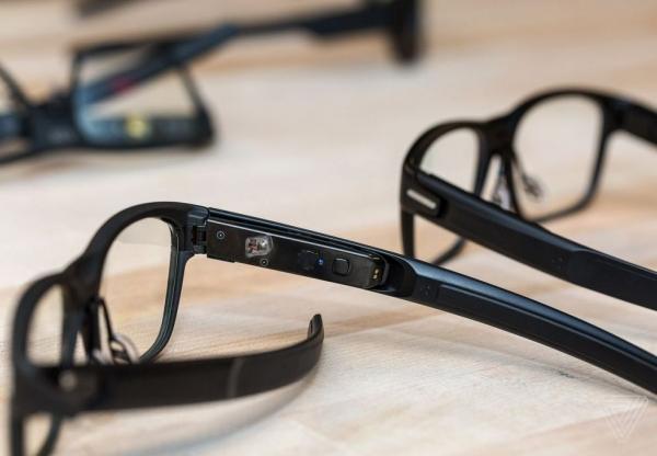 Óculos da Intel projeta imagem dentro do seu olho